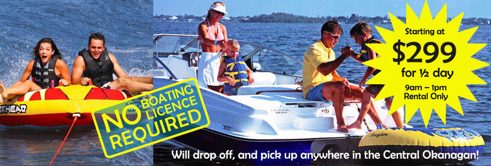Peachland Lake Boat Rentals